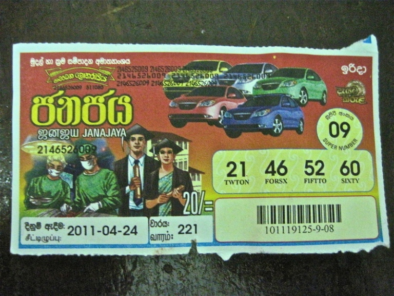 ticket_1.jpg
