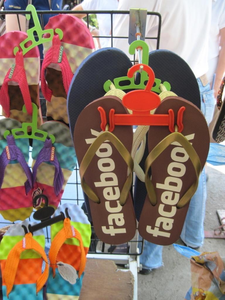 facebookflipflop