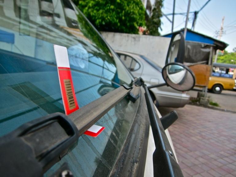 parking_permission
