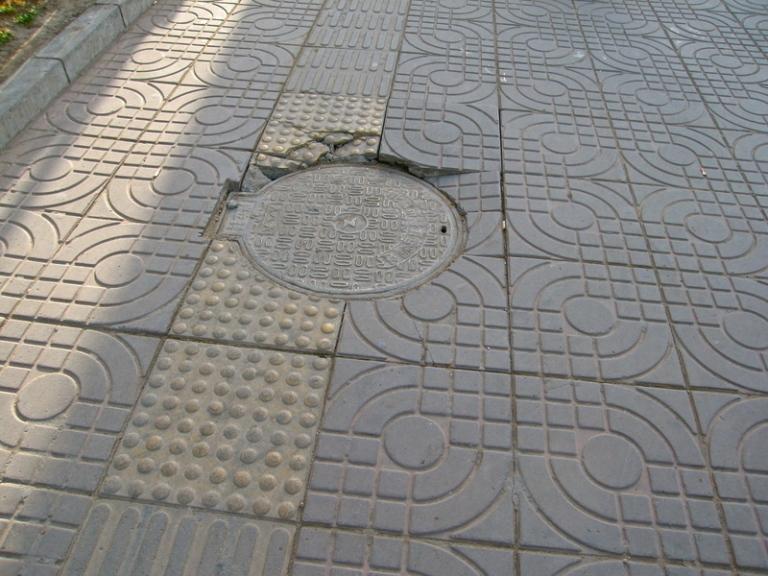 sidewalk_disrupt.jpg